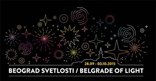 BEOGRAD SVETLOSTI 2015: Nezaboravni svetlosni doživljaji u prestonici! | Beogradski svetlosni detektivi