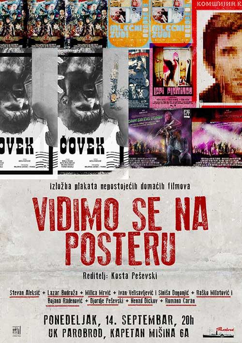 Vidimo se na posteru: Izložba plakata nepostojećih domaćih filmova!  Kosta Peševski