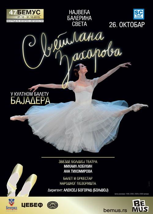 47. BEMUS: Svetlana Zaharova, najveća balerina sveta 26. oktobra u Beogradu! | Sava Centar 2015