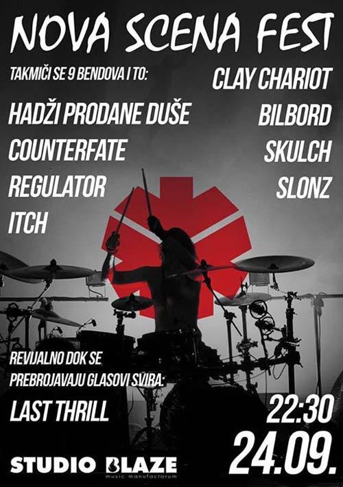 Nova Scena Fest 2015: Festival koji okuplja kvalitetne bendove i predstavnike nove scene! | KST Beograd
