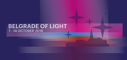 Beograd svetlosti 2016