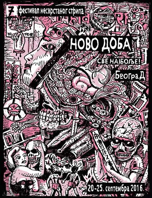 Festival Novo Doba
