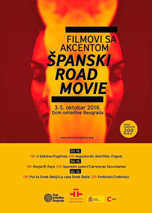 Španski Film